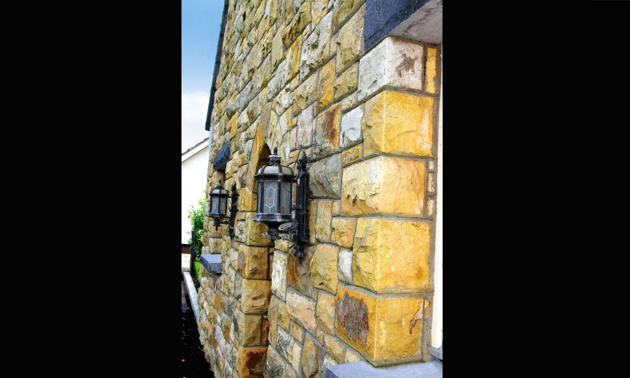 Reclaimed Leitrim sandstone